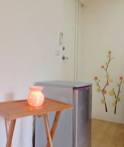 Cozy room near Hsinchu science park - Apartment