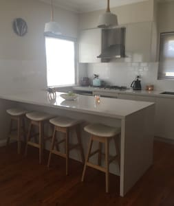 House close to Wollongong - Keiraville - Dom
