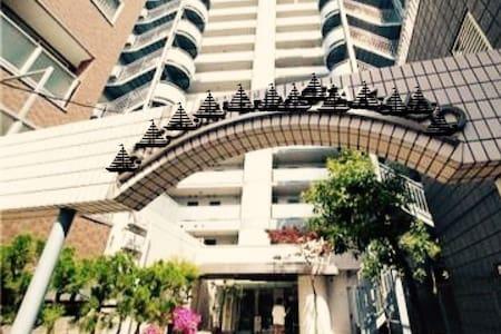 CozyStay STK6[FreeWiFi][Shinjuku/Shibuya10min] - 杉並区
