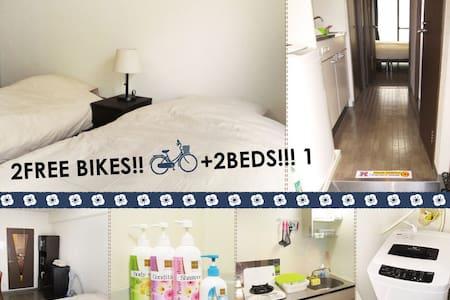 Portable Wi-Fi+2Free Bikes!! 1 - Kyōto-shi