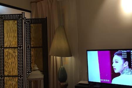 """艺""""舍""""Ⅷ一愚园路中山公园地铁站零距离亨昌里文物保护里弄 - Shanghai - House"""