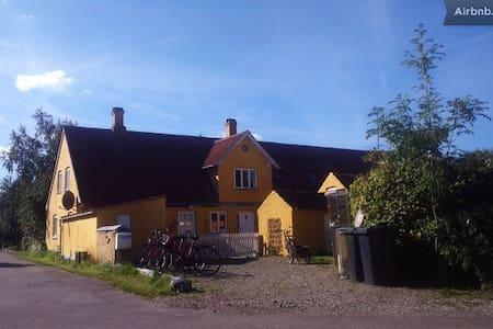 Ærøgården BnB - Single Room A - Marstal