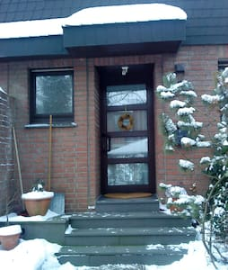 20 min. to Düsseldorf Airport only - Krefeld - Bed & Breakfast