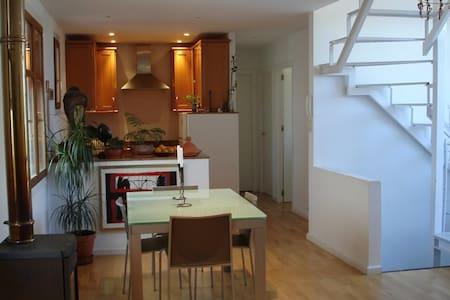 Contemporary Apartment El Artista - Pis