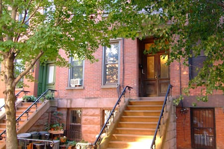 Cozy APT in great location, min. to NYC - Jersey City