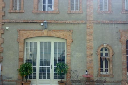 Chateau Marcel - Syrah Suite - Cesseras - Appartement