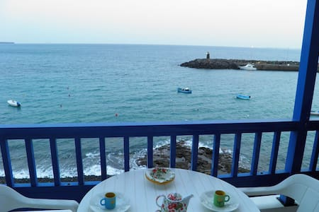 El Faro Sea front with balcony - Appartement