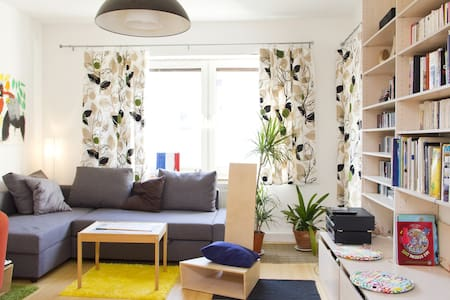 Nice appartement in green area