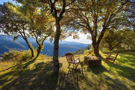 The best views in Montseny. - Bed & Breakfast