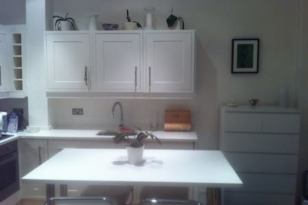 Cool Central London 1 bed Pad
