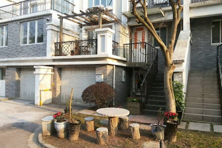海派文迪TOWNHOUSE - Shanghai - Townhouse