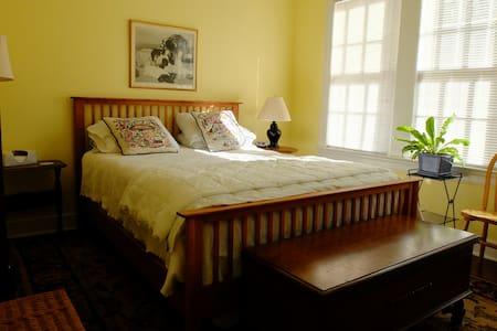 Comfy Room in Lovely Neighborhood - Jackson - House