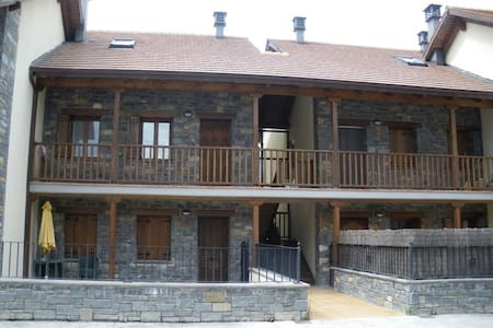 Apartamento en Pirineo Aragonés - Apartment