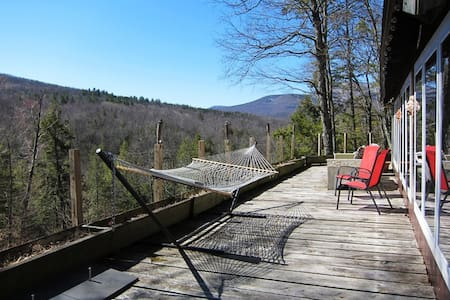 Privacy and Views in the Catskills