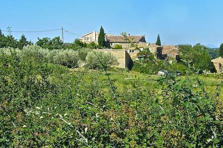 18 Century Village House near Uzès - Aigaliers