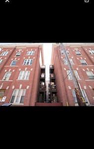 Private Access* Downtown Apartment - Ottawa - Apartment