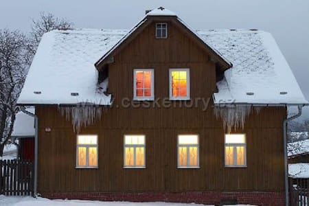 Cottage in the Ore Mountains - House