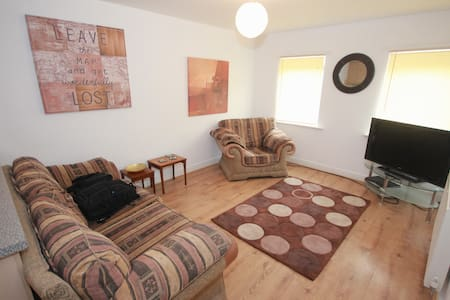 Modern Hull City Centre Apartment - Hull