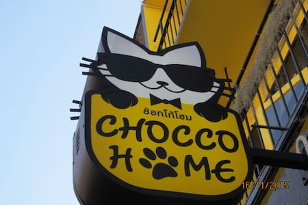Chocco Mixed Room 3AB for 2 persons - Si Phum - Slaapzaal