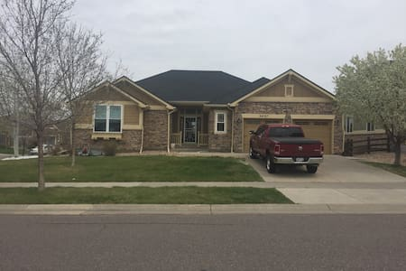 Great home in a Terrific Area - Aurora - Maison