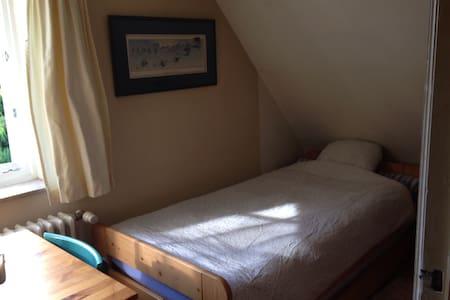 Petite chambre, parking privé. - Rosiéres  - Villa