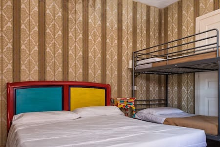 Private room near Venice (10 minutes) - Schlafsaal