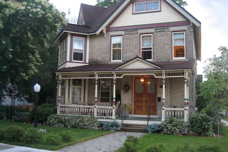 Victorian Charm in Historic Watertown - House
