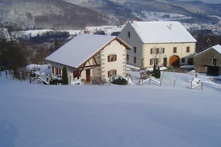 Vacances dans les Vosges Saônoises - Huis