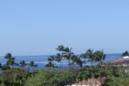 Ocean view, Walk to beach,Free Wifi - Kihei - Apartment