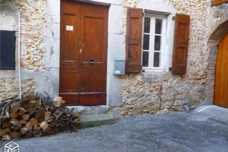 maison de village de charme  proche d'Anduze - Dům