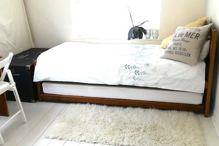 Nice bright room,  Old Street, Shoreditch N1 - London - Apartment