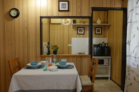 Spring Special Cozy Family Studio:) - Bed & Breakfast
