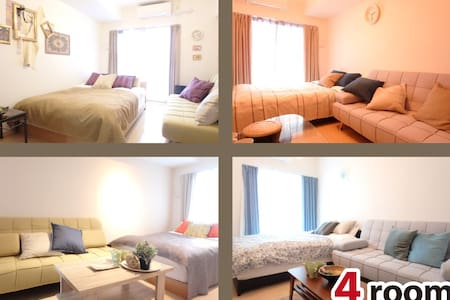 Four New Rooms for 16 PPL near Shinsaibashi! EHS8 - Wohnung