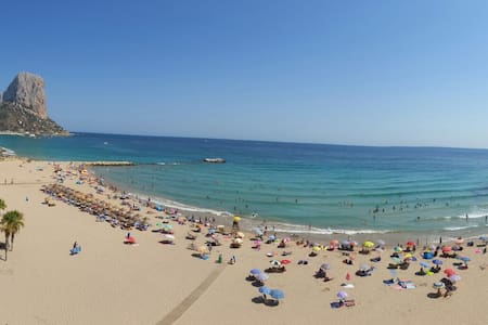 1ere ligne de mer avec accès plage - Calp - Wohnung