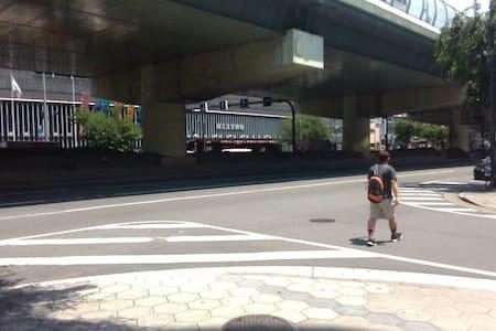 地下鉄駅日本橋駅から徒歩8分 - 大阪市