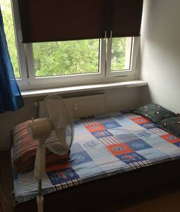 Cozy Room with Great Location - Magdeburg - Leilighet