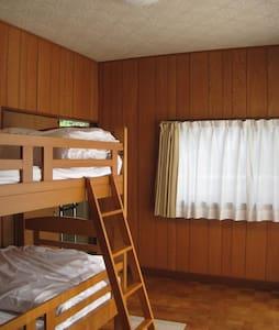 Enjoy Hakone with Nature & Hot spring ...GORA RM - Haus