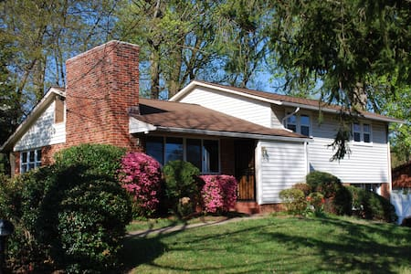 Quiet House, Convenient Location, Cozy Bedroom! - Bethesda - House