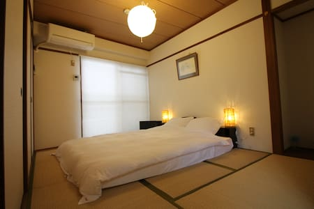 Best location ! 1minutes walk to pece park ! 71 - Naka Ward, Hiroshima - Apartment