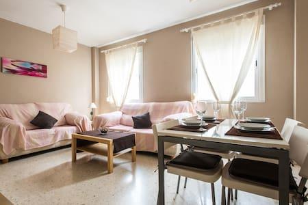 Visit Seville WIFI+Parking - Apartment