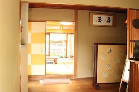 茶室のある庭園に面した優雅で静かな和室が満喫できる純和風ゲストルーム - House