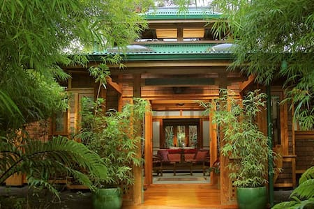 Bamboo Guest House - Volcano