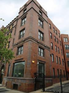 HOT LOCATION/CONDO ADAMS MORGAN - Washington - Apartment