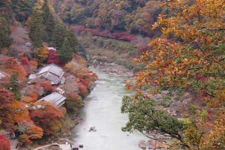 JR嵯峨嵐山 徒歩5分 !   naoの家   tatami room - 京都市, 京都府, JP