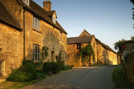 The Old Granary, Blind Lane, Chipping Campden - Hus