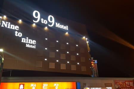 9to9Motel 순천 유명한 숙소 - Pungdeok-dong, Suncheon - Gästhus