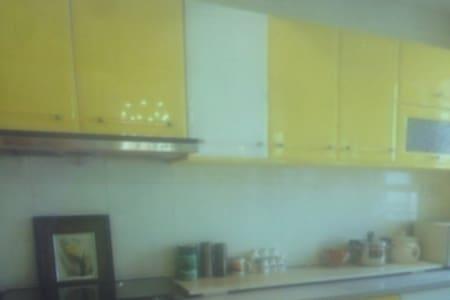 整套房子 - Apartamento