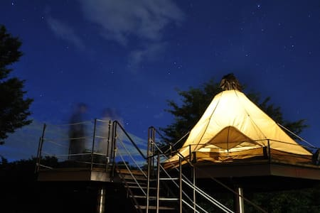 "Satoyama Glamping ""Mushroom Camp"" - Tent"