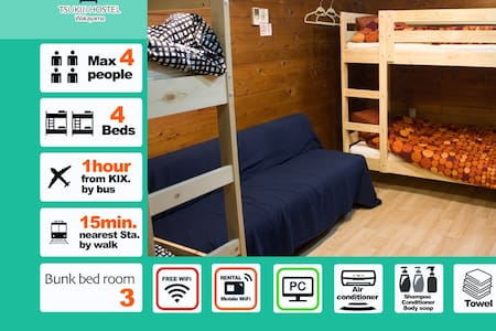 BIG SALE【Bunk bed Room3】TSUKIJI HOSTEL Free WiFi - House