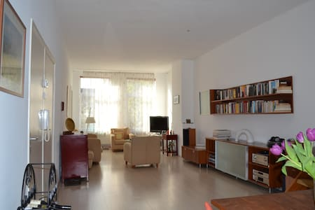 Modern apartment, Jordaan, beautiful canal, quiet - Amsterdam - Condominium